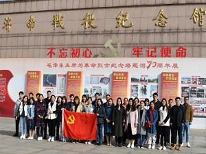 """商学院举办第一届""""弘商乐学""""校园文化节系列活动"""